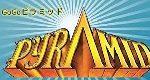 【機種別攻略】CRGoGoピラミッドZ(2000) ボーダーライン,止め打ち攻略,やめ時
