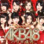 【稼働日誌】6/10 AKB48薔薇の儀式!!回りまくりまクリスティ!!!