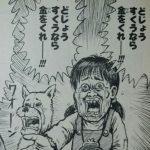 【稼働日誌】遅れました!!7月7日 究極な肩透かし!!( ;∀;)