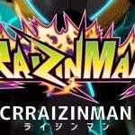 【攻略法】CR RAIZINMAN-1200 ボーダー 止め打ち オーバー入賞 潜伏確変判別 やめどき ライジンマン